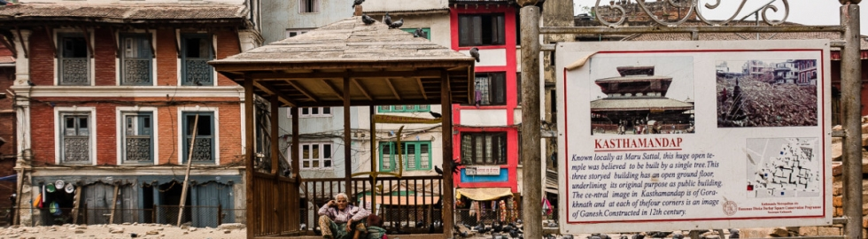 Nepal_Back_01
